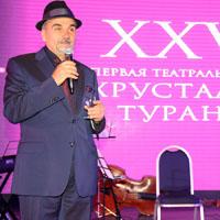 25 лет «Хрустальной Турандот»